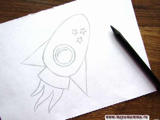 Набросок космической ракеты