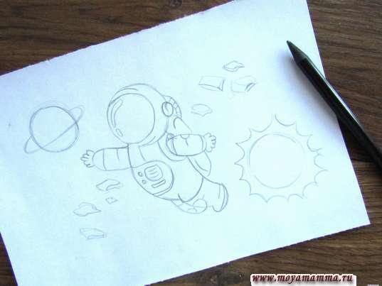 Набросок космонавта в открытом космосе
