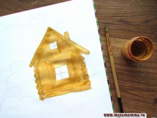 Закрашивание светло-коричневым цветом дома
