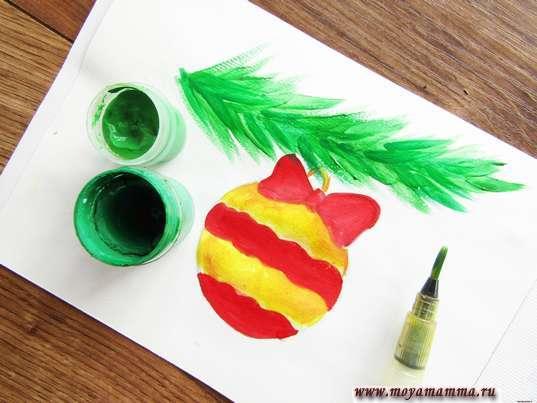 Рисунок новогодняя игрушка. Раскрашивание еловой ветви