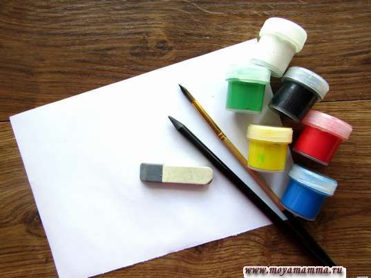 Гуашевые краски