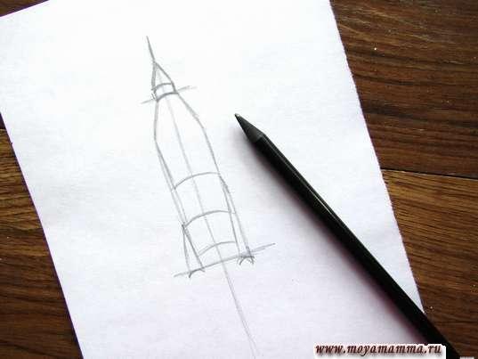Рисование основной части ракеты