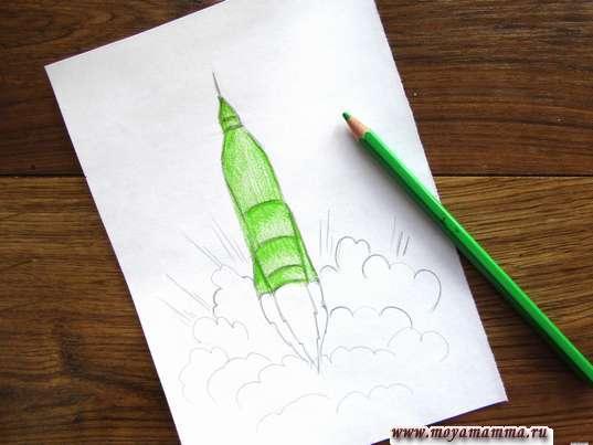 Раскрашивание ракеты