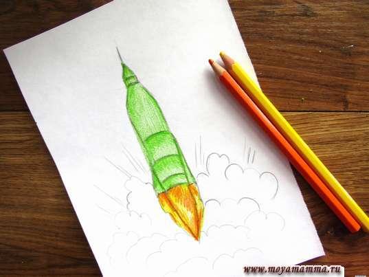 Рисунок взлетающей ракеты. Рисование пламени ракеты
