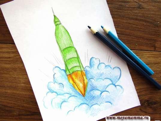 Рисунок взлетающей ракеты. Рисование дыма