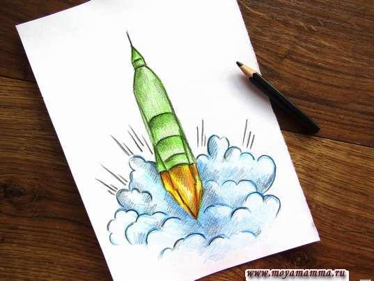Рисунок взлетающей ракеты. Рисование контура