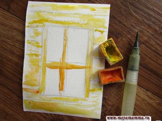 Раскрашивание желтой и оранжевой акварелью