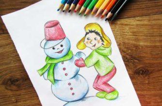 Рисунок Зимние забавы