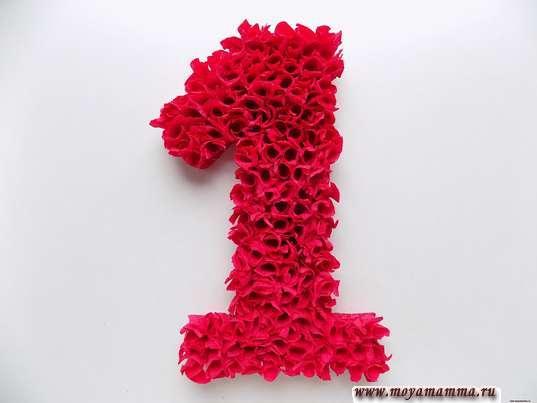 Цифра 1 из гофрированной бумаги