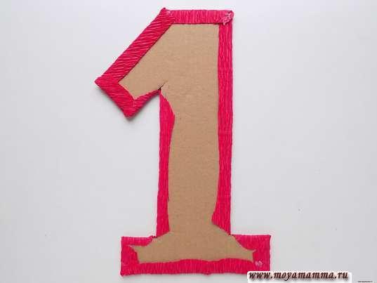 Цифра 1 из гофрированной бумаги. Приклеивание припусков к цифре