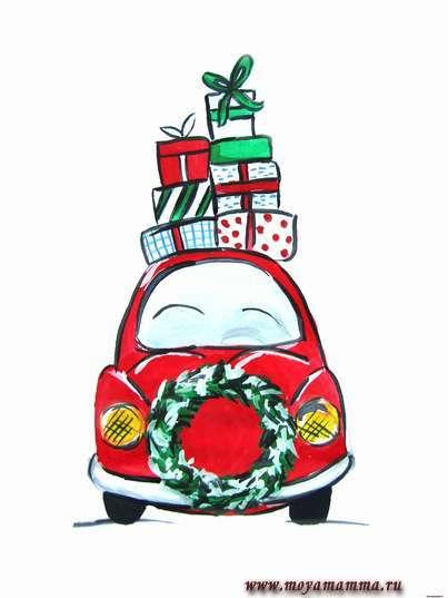 зимний рисунок машина с подарками