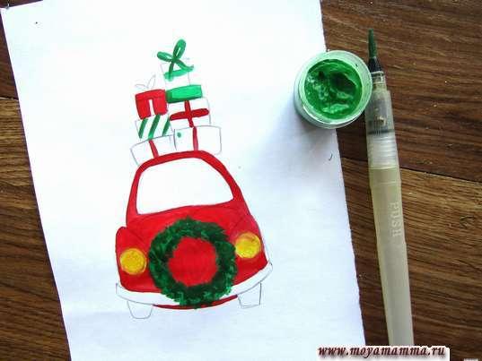 Рисование новогоднего веночка