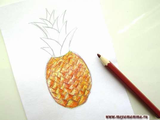 Затемнение ананаса бордовым оттенком