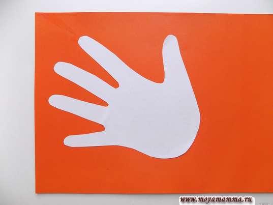 Прикладывание заготовки на оранжевый картон