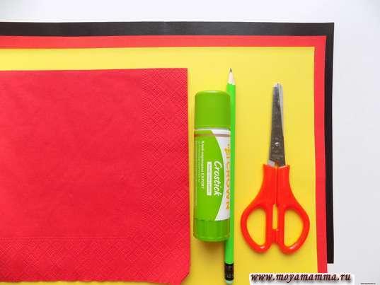 Цветная бумага и картон, клей, карандаш, ножницы