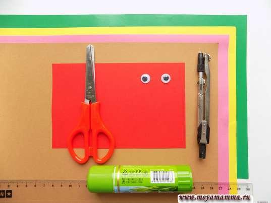 Цветная бумага, пластмассовые глазки, ножницы, циркуль, клей