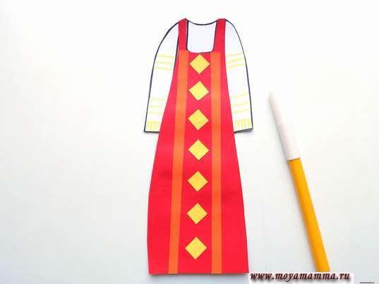 Аппликация русский народный костюм. Использование желтого фломастера