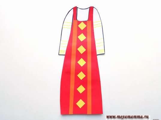 Аппликация русский народный костюм. Женский русский народный костюм