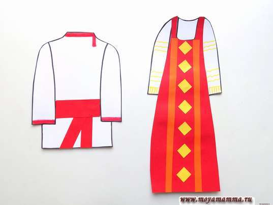 аппликация русский народный костюм