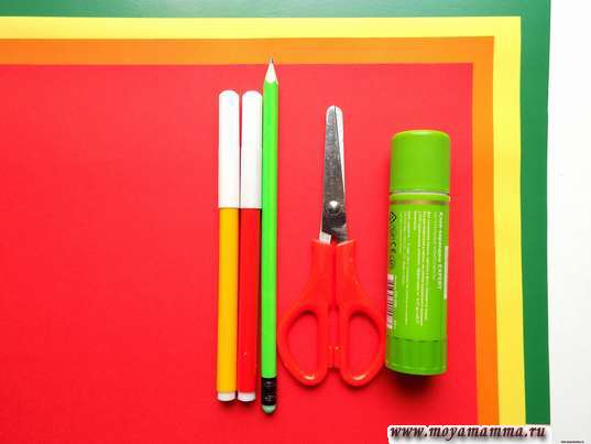 Цветная бумага, фломастеры, ножницы, клей