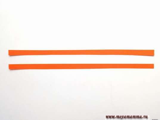 Пара полосок из оранжевой бумаги