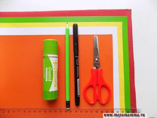 Цветная бумага, клей, ножницы, фломастер, карандаш, линейка
