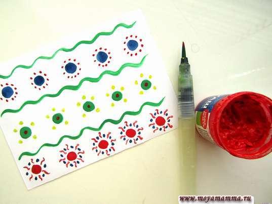 Рисование точек красного цвета