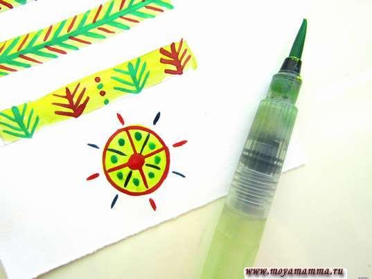 Рисование цветного круга
