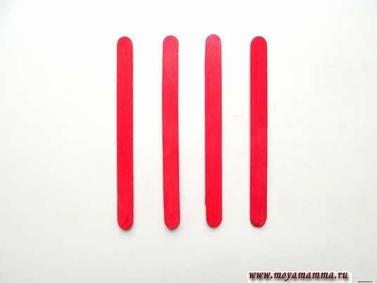 4 палочки красного цвета