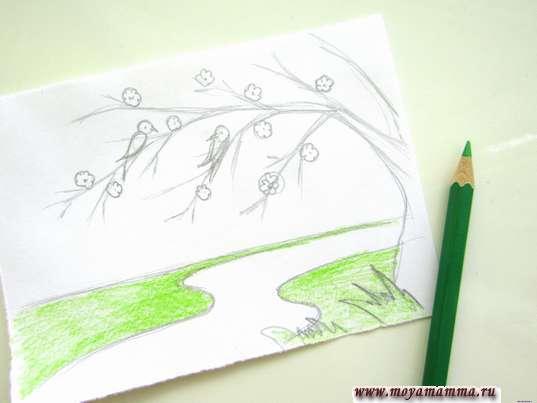Закрашивание лужайки светло-зеленым карандашом