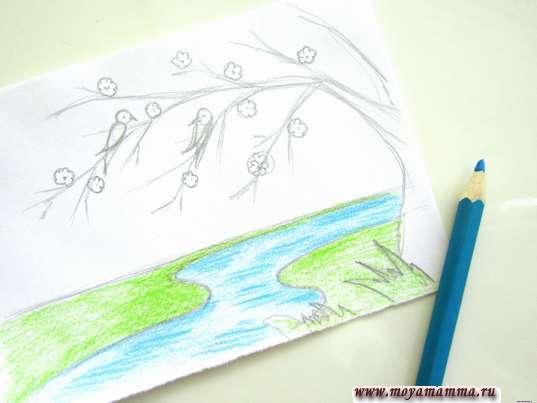 Как нарисовать весну карандашами. Закрашивание реки