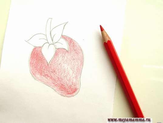 Закрашивание ягодки красным цветом