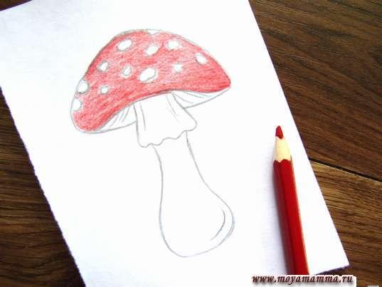 Раскрашиваие красным карандашом