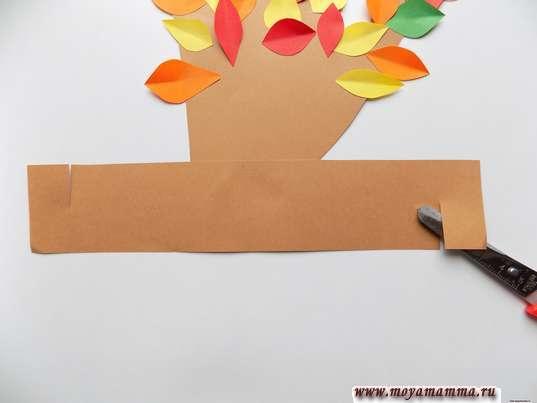 Поделка на тему Осень из бумаги. Разрезы на полоске