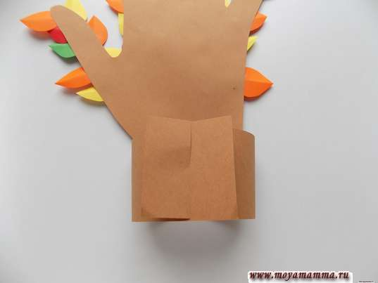 Поделка на тему Осень из бумаги. Формирование кольца