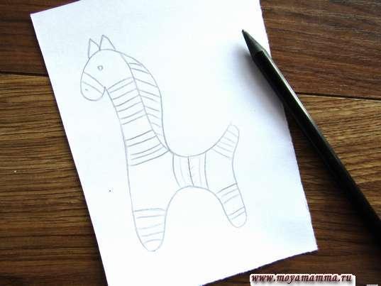 Набросок филимоновского коня