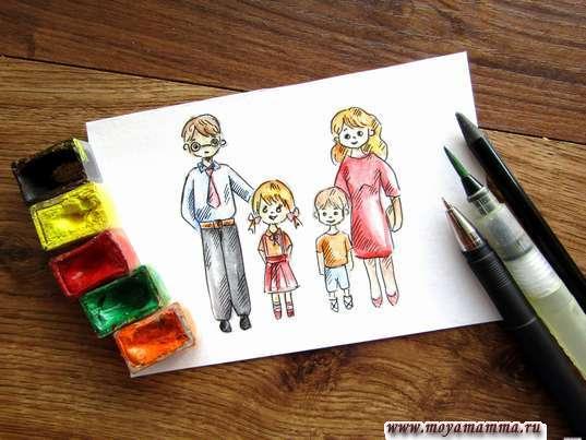 Рисунок Семья для детей акварелью