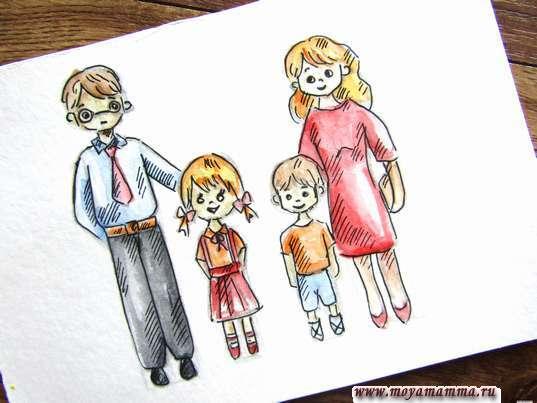 Рисунок Семья для детей