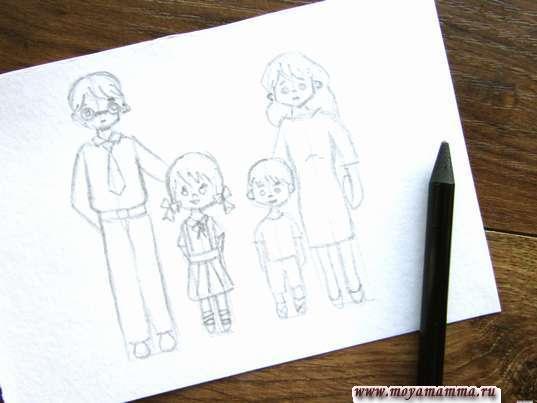"""Рисунок простым карандашом """"Семья"""" для детей"""