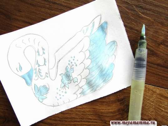 Раскрашивание голубым оттенком