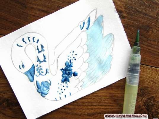 Рисование синим цветом