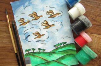 """Рисунок гуашью """"Птицы улетают на юг"""""""