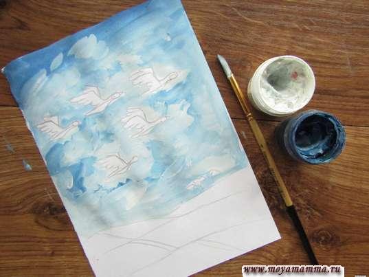 Окрашивание неба