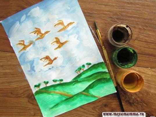 Рисунок Птицы улетают на юг. Темно-зеленый оттенок для холмов и верхушек деревьев