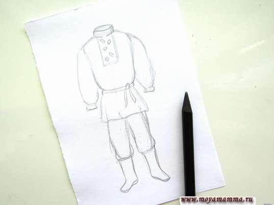 Детализация наброска рубахи, набросок штанов с сапогами