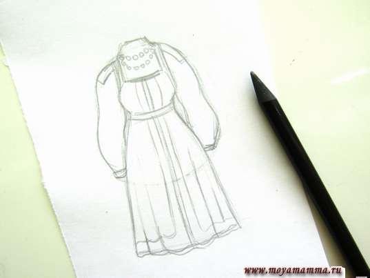 Готовый набросок русского народного женского костюма