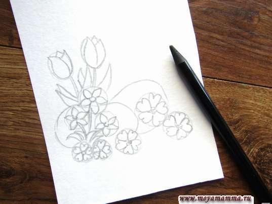Набросок цветов
