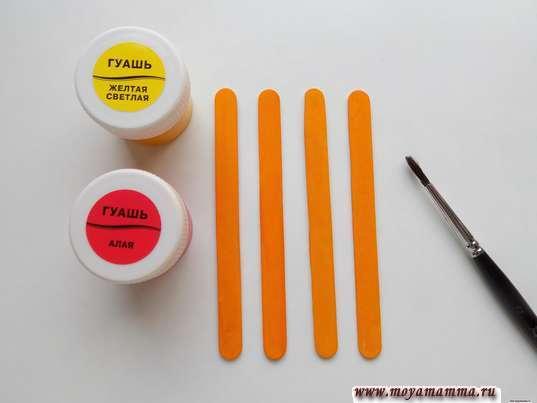 Деревянные палочки, окрашенные в оранжевый цвет