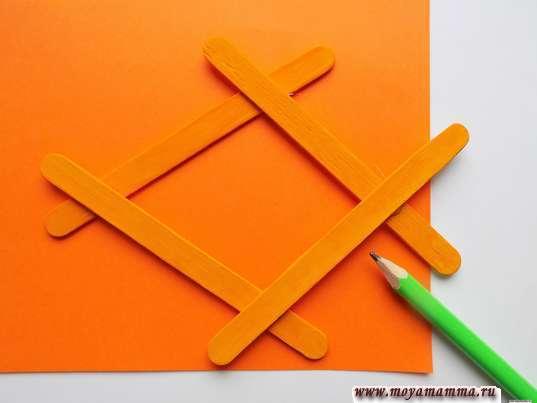 Подготовка заготовки из оранжевой бумаги