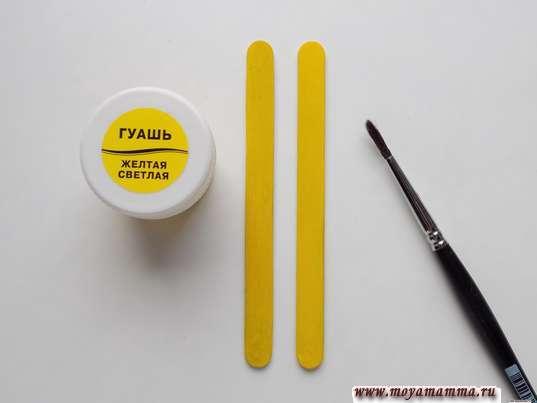 Окрашивание деревянных палочек в желтый цвет